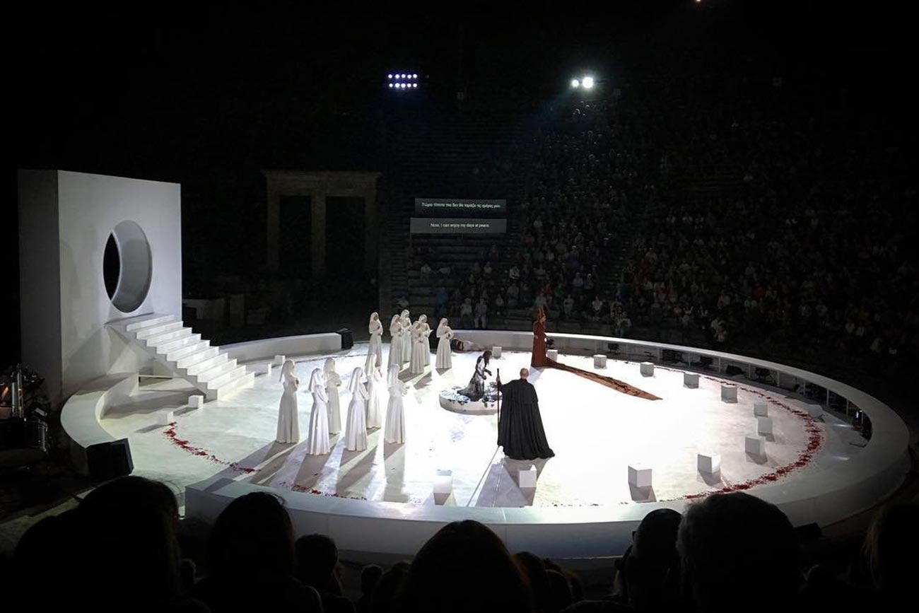 Epidaurus. Spectacle in the ancient theater.