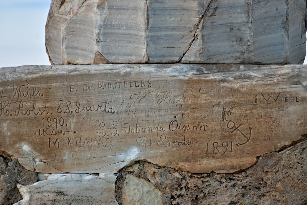 Sounion. Visitors old engravings.